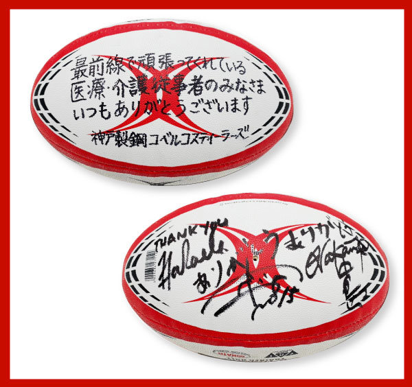 神戸元気スイッチプロジェクト 医療従事者のみなさまへの「感謝のメッセージ」贈呈式を開催