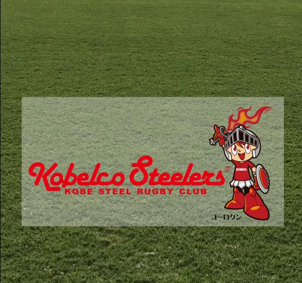 ジャパンラグビートップリーグ2021、1月開幕!